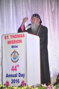 MAR THEODOSIUS AWARD CONFERRED UPON PADMA SHRI DR. PRAKASH AMTE-15