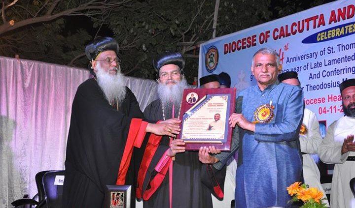 MAR THEODOSIUS AWARD CONFERRED UPON PADMA SHRI DR. PRAKASH AMTE Mar Theodosius A...